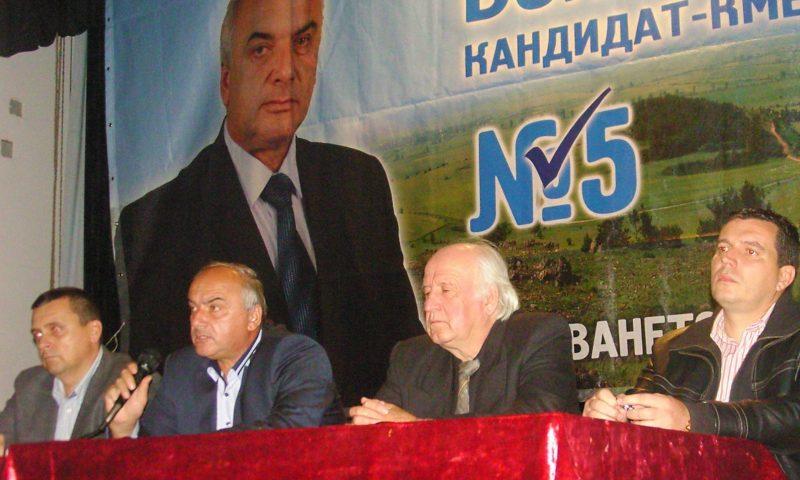Две общински фирми ще се създадат в новия мандат