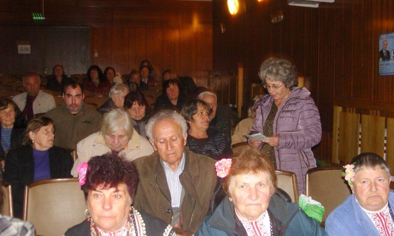 Жители на Мусачево поискаха новият кмет да не продава земята