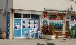 С 326 гласа ГЕРБ би БСП в община Елин Пелин