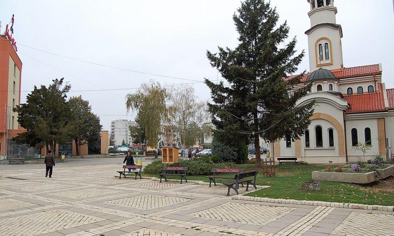 Кметовете на четири общини от Софийска област бяха отличени със златни медали