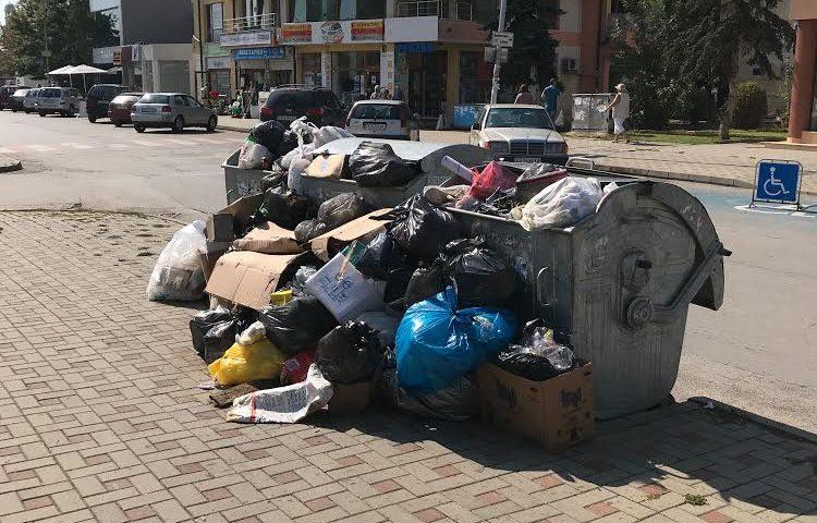 Криза с боклука или с …….?