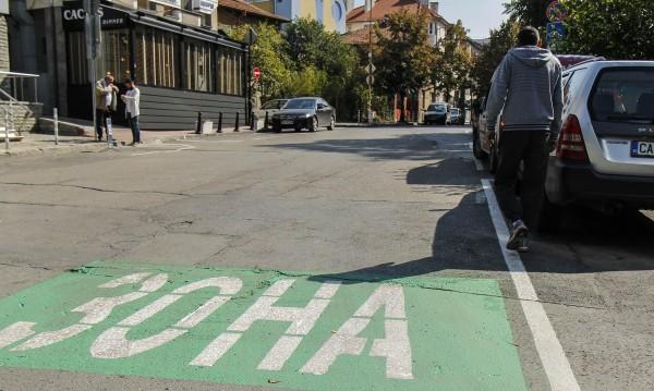 Безплатно паркиране за празниците в София