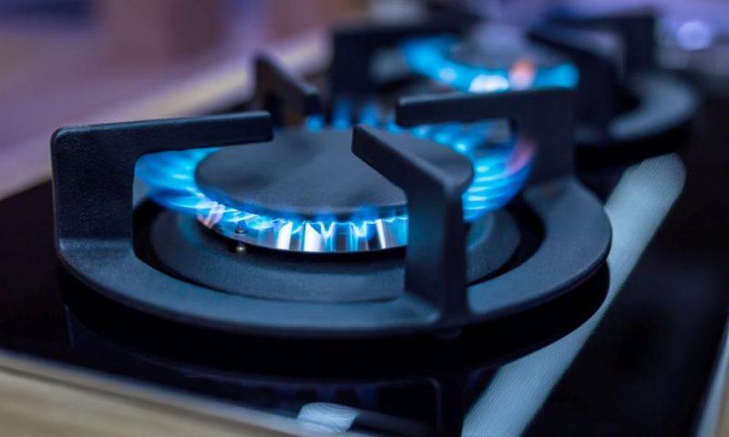 От май 11% по-евтин газ и близо 4% по-евтино парно