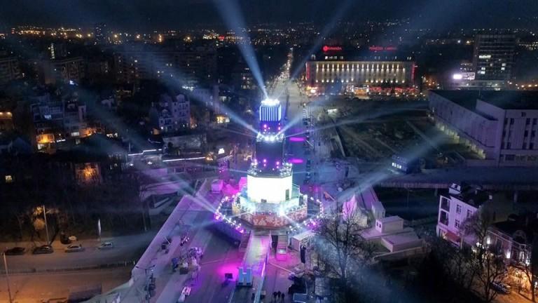 Над 1500 участници в откриването на Пловдив-Европейска столица на културата