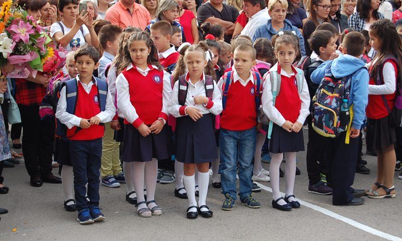 Днес е Международният ден на детето