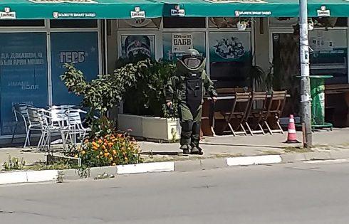 Съмнителни пакети пред офиса на ГЕРБ