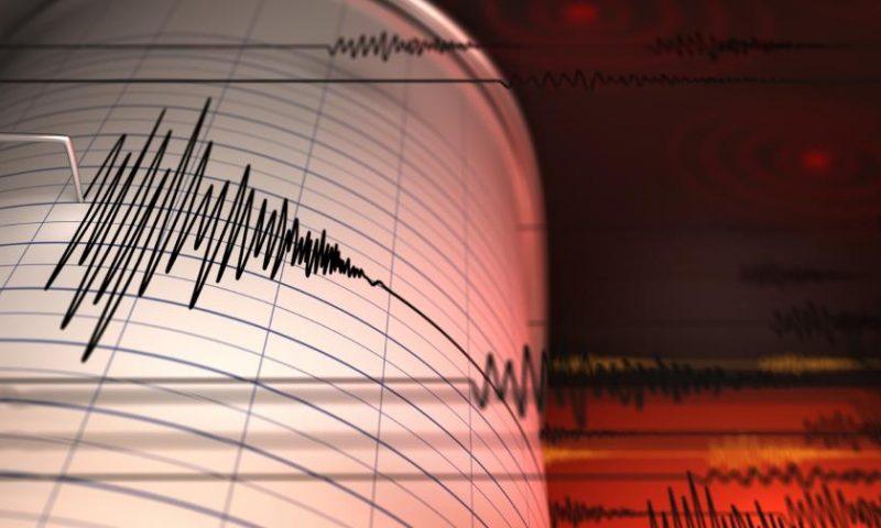Слабо земетресение край София