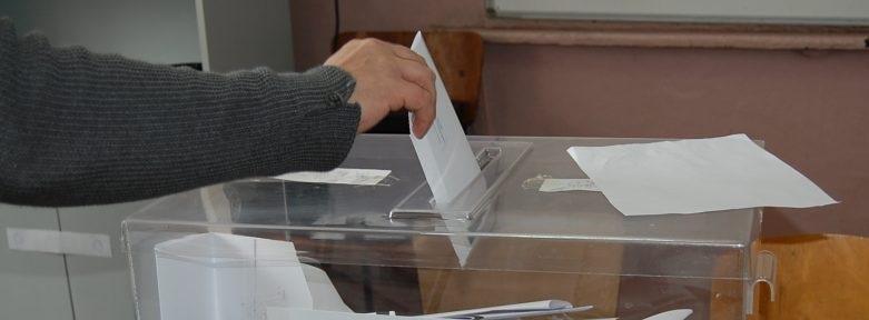 Регистрацията за местния вот започва на 2 септември