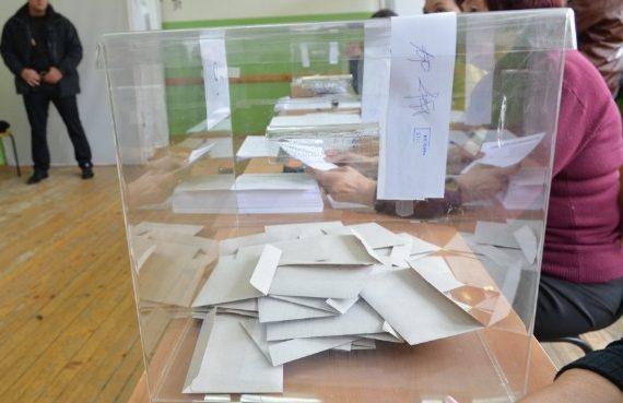 190 мъже и жени в надпревара за местния вот в община Елин Пелин