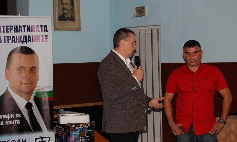 Григоревци посрещнаха с много въпроси за нерешени проблеми кандидата за кмет Стефан Николов