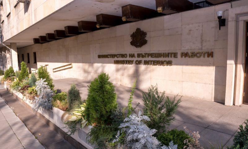 МВР предоставя бланка на декларация за придвижване през КПП в областните градове