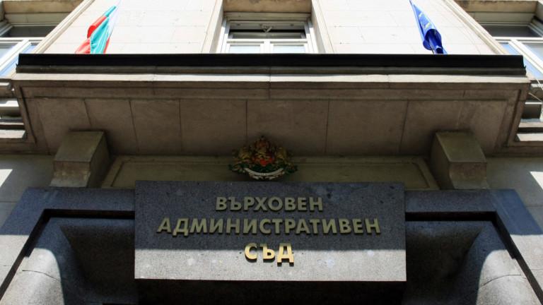 Обжалват пред ВАС пълната забрана на министър Ананиев за посещения в паркове и градини
