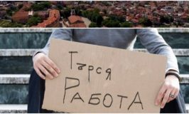 Според НСИ 24 хил.работни места загуба за тримесечието